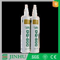 Alibaba China Hot sale PU/polyurethane joint sealant for sealing