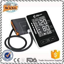 upper arm type digital blood pressure monitor speaking function