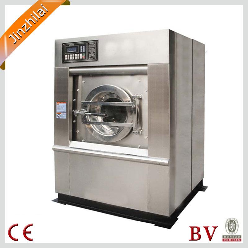 Industrial Washing Machine ~ Kg full automatic laundry