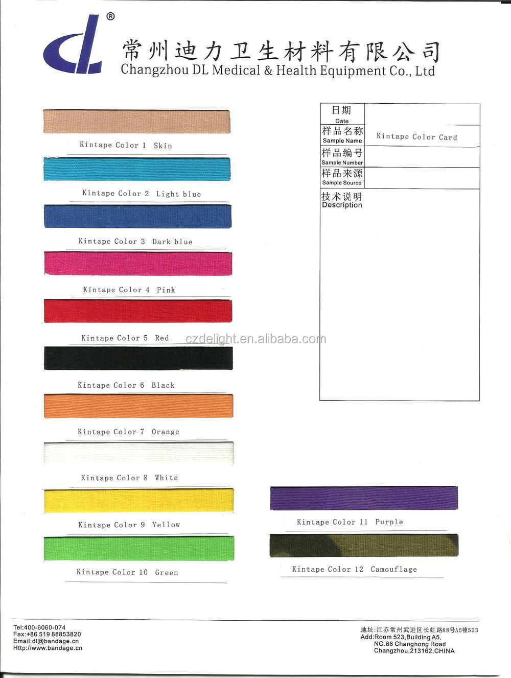 kintape colorful card (2)