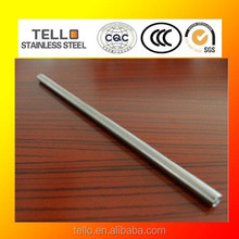 24cm 8mm stainless steel straw