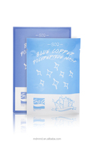 Facial Anti-aging Firming Lightening Blue Copper Polypeptide Mask