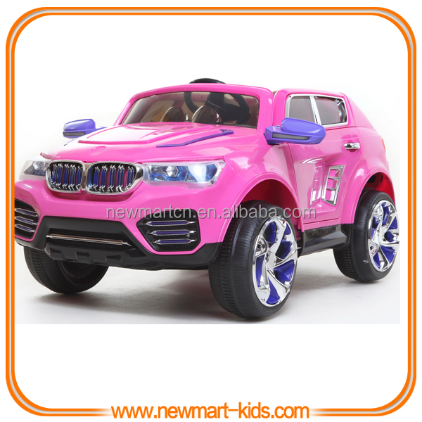 Toy Cars For Girls : Deluxe purple battery operated kids electric car r c toy