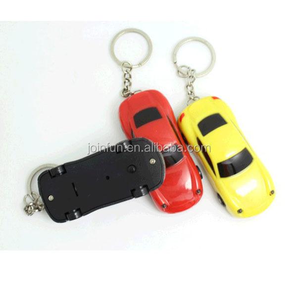 car_pvc_keychain2.jpg