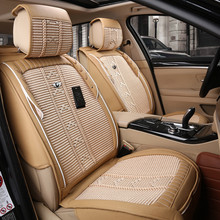 The Summer Ice silk + Leather Car Seat Cover, Leather Car Seat Covers Car Seat Cushion