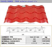 PPGI color coated roofing steel tile in sheet full hard glazed roofing tile