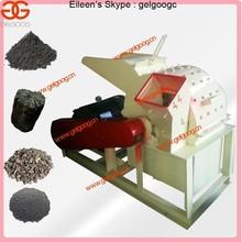 Hammer Mill for Wood Chips | Wood Hammer Mill | Wood Shaving Mill
