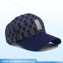 Two-tones Blend Print Patterns Blue Cool Man baseball cap