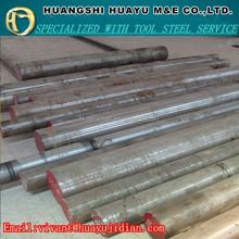 alloy tool steel 2379 round bars
