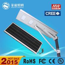 High lumen solar daylight sensor street light outdoor waterproof ip65 daylight sensor street light