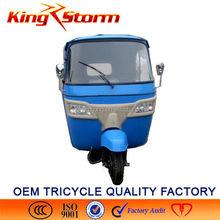 China Bajaj Auto Rickshaw 200CC Passenger Tuk Motorcycle 3 Wheel motorcycle trike
