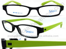 High Quality TR 90 Injection Kids Optical Frames SK1001