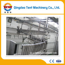 beef cattle for sale Bloodletting Conveying Line