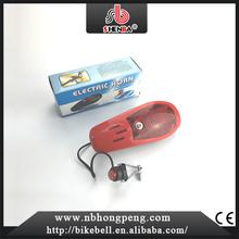 Hot Selling ABS Electric Horn LED light waterproof Loud Sound steel bike bell