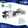 Quantity Assured Good Precision Heat Sealing Medical Reel and Pouch Making Machine RFLD-600