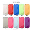 2015 new S Line TPU Case For iPhone 6 4.7 inch Cover - Transparent