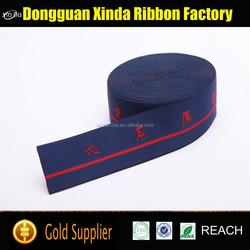 High Quality Soft Spandex Jacquard Elastic, Jacquard Ribbon