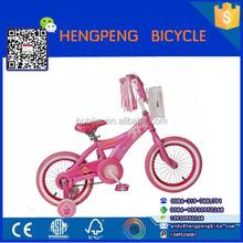 kids bike adult tricycle for dubai wholesale market