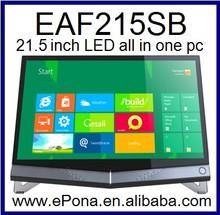 21.5 inch LED Intel H61 all in one pc EAF215SB