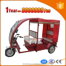 seat electric tricycle spare parts