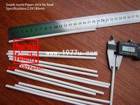 Factory direct sales,5.0X180mm paper sticks for cake pop,colored lollipop sticks