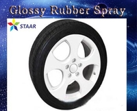 Glossy series free sample spray paint liquid silicone rubber spray coating