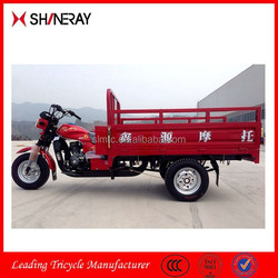 China New Products OEM Three Wheel Cycle/Large Tricycle/Motorcycle Tricycle