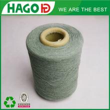 auto machine cheap regenerated cotton carpet yarn