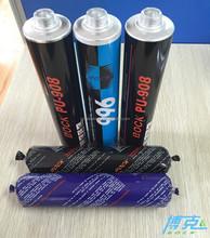 polyurethane adhesive sealant for car windshield repair