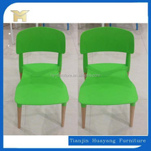 Form Us With Love designs plastic seating range for Ikea HYH-A301