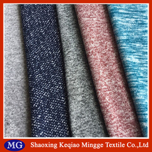 Shaoxing Mingge cationic polyester fabric knitting fabric, jersey cationic polyester fabric