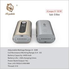 Most popular vape mod icoopa 50w adjustable voltage box mod huge vapor vaporizer pen