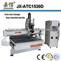 JX-ATC1530D ATC CNC máquina de corte de madera