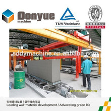 2015 Best Selling autoclave aerated concrete brick machine factory in myanmar