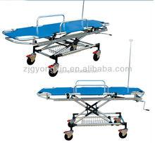 Easy Fold medical equipment klr054-et luxury emergency trolley