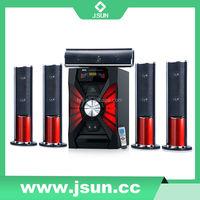 5.1 Home Theater Speaker Systems 5.1 Speaker System Active Subwoofer DM-6530