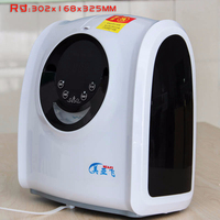 MAF small portable medical electric oxygen concentrator with CE&ISO approved