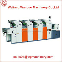 WG456LII Ryobi A3 Paper Offset Printing Press