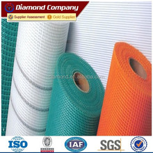 high quality fiberglass mesh for waterproofing / fiberglass mesh for wall price