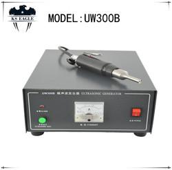Plastic Ultrasonic Handheld Welder for round spot