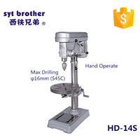 HD-14S hot 16mm vertical electric hand drilling machine specifications