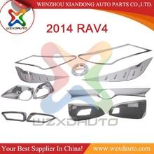 2014 RAV4 CHROME FULL SET GIFT BOX COLOR BOX ABS CHROME ACCESSORIES EXTERIOR ACCESSORIES DECORATION