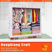 Images for folding wardrobe