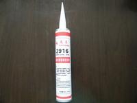 Black polyurethane sealant 310ml