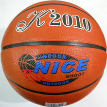 Low price top sell mini size college rubber basketball