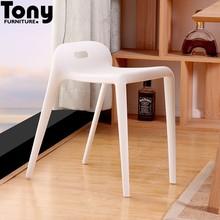 classic plastic furniture YUYU stool Leisure chair