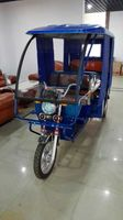 Cheap 4 Seats Adults 3 Wheel Electric Tricycle Import Price