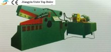 Q43-4000 hydraulic scrap metal recycling machine