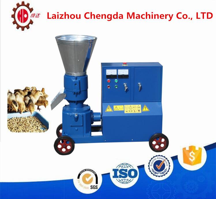feed pellet machine.jpg