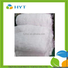 raw white recycled cotton which can make towels, gloves